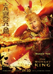 The Monkey King 2014