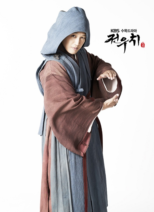» Jeon Woo Chi